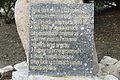 French Monument, Poznan Cytadela (2).JPG