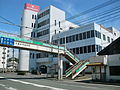 Fukuokaken nanbu credit cooperative head office.JPG