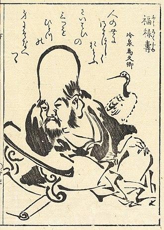 Fukurokuju - Fukurokuju by Morikuni (1679-1748)