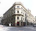 Galerías Pacífico Buenos Aires.jpg