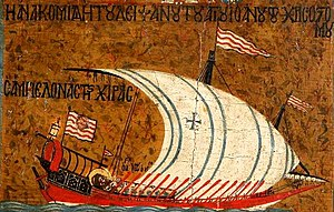 Battle of Malta - A 13th-century war galley depicted in a Byzantine-style fresco.