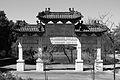 Gate (5598457876).jpg