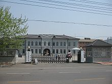 Gate of Lvshun Prison.jpg