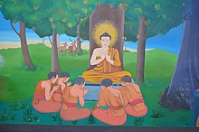 Gautam Buddha and five followers,Yempi Mahabihar ,I-bahi,Lalitpur 08.jpg