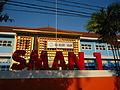 Gedung SMA Negeri 1 Ngawi.JPG