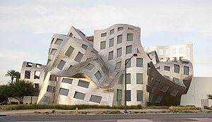 Lou Ruvo Center for Brain Health - Image: Gehry Las Vegas