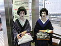Geisha Ladies in Kyoto.jpg