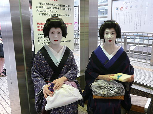 Geisha Ladies in Kyoto