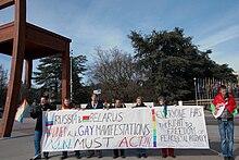 Понкин права на критическую оценку гомосексуализма