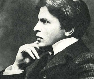 George Enescu - Young George Enescu