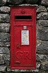 George V Postbox, Malham - geograph.org.uk - 614990.jpg