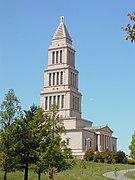File:George Washington Masonic Memorial.jpg