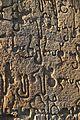 Georgian calligraphy on the wall in Mtskheta.jpg