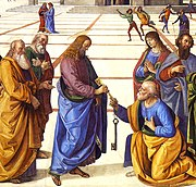 A 15th-century painting by Pietro Perugino depicting Jesus giving the keys of heaven to the apostle Peter.