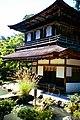 Ginkakuji a191.jpg