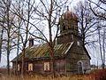 Girelės (Kavarskas) cerkvė.JPG