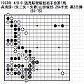 Go-yamabe-19530408-55-75.jpg