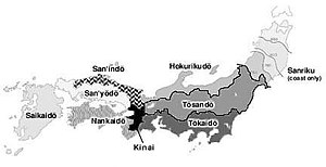 Gokishichidō - Regions in the 8th century. (See below for modern Japanese prefectures).