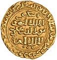Gold dinar of al-Mansur Nur ad-Din Ali.jpg