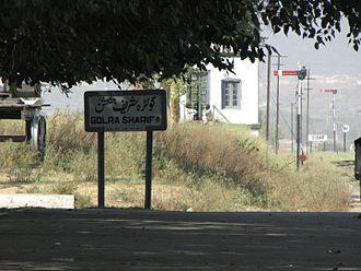 Golra Sharif Railway Museum - Golra Sharif Railway Station