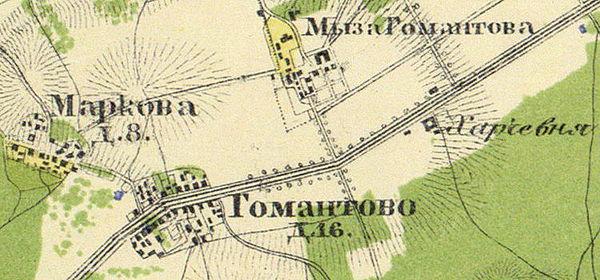 Гомонтово совхоз продажа монет в оренбурге