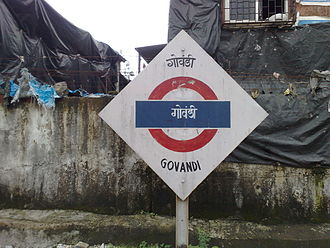Govandi railway station - Govandi platformboard