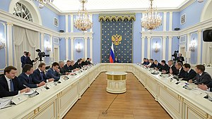 Government of Russia meeting (6 June 2018).jpg