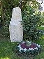 Grab von Josef Afritsch auf dem Wiener Zentralfriedhof.JPG