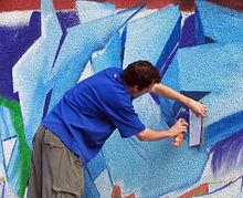 สีรอยขูดขีดเขียนบนกำแพง
