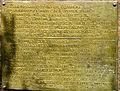 Grave of Constantine Ypsilantis 03.jpg