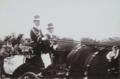 Großherzog Friedrich I und Erbgroßherzog Friedrich.png