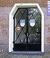 Groningen - Augustinuscollege (4).jpg