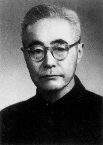 Gu Jiegang - Portrait of Gu Jiegang in 1954.