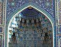 Gur Emir Mausoleum, Samarkand (4934602294).jpg