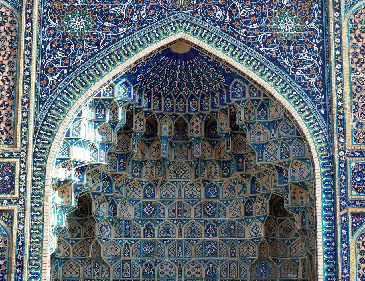 Hotel Registan Plaza Samarkand