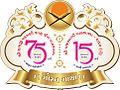 Gurav gatha 75 logo.jpg