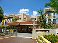 Gushikawa Commercial High School.JPG