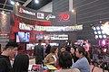HKCEC 香港會議展覽中心 Wan Chai North 香港貿易發展局 HKTDC 香港影視娛樂博覽 Filmart March 2019 IX2 123.jpg