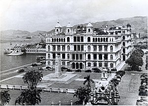 Central and Western Heritage Trail - Image: HK Club 1928