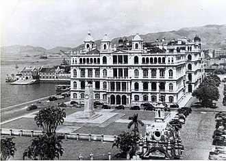 Hong Kong Club Building - The Hong Kong Club Building in 1928. Cenotaph in front.
