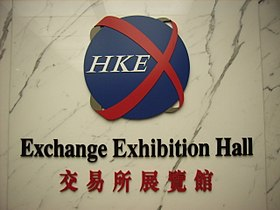 logo de Hong Kong Stock Exchange