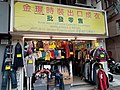 HK 佐敦 Jordan 渡船街 Ferry Street near 文華新邨 Man Wah Sun Chuen March 2020 SS2 02.jpg