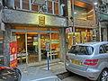 HK 大坑 Tai Hang 施弼街 Shepherd Street Apr-2014 restaurant shop.JPG