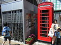 HK 海洋公園 Ocean Park Old Hong Kong shop door gate red Telephone booth April-2012.JPG