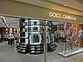 HK Admiralty 太古廣場 Pacific Place shop clothing Dolce & Gabbana interior Nov-2013.JPG