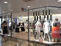 HK Admiralty 金鐘廊 Queensway Plaza shop Moiselle clothing.JPG