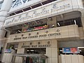 HK Bus 101 view 上環 Sheung Wan 皇后大道中 Queen's Road Central Aug 2018 SSG 03.jpg