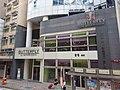 HK Bus 101 view 灣仔 Wan Chai August 2018 SSG 17.jpg
