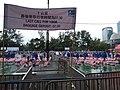 HK CWB 銅鑼灣 Causeway Bay 維多利亞公園 Victoria Park 渣打香港馬拉松 Marathon event February 2019 SSG 17.jpg