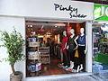 HK CWB Jardine's Crescent Pinkywear clothing shop Aug-2012.JPG